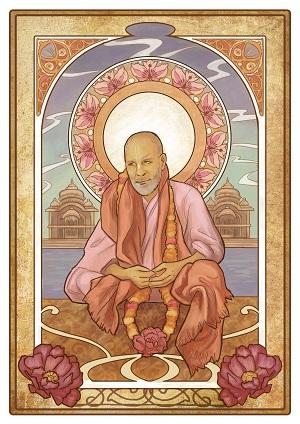 Sri Guru1