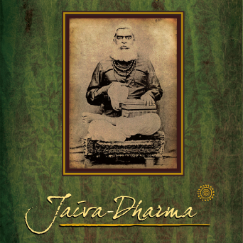 Jaiva-dharma-Cover-2010---without-subtitle