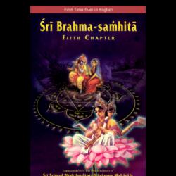 brahma-samhita
