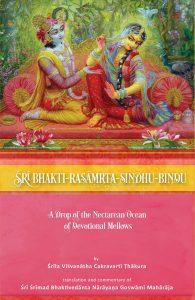 Bhakti-rasamrta-sindhu-bindu Image