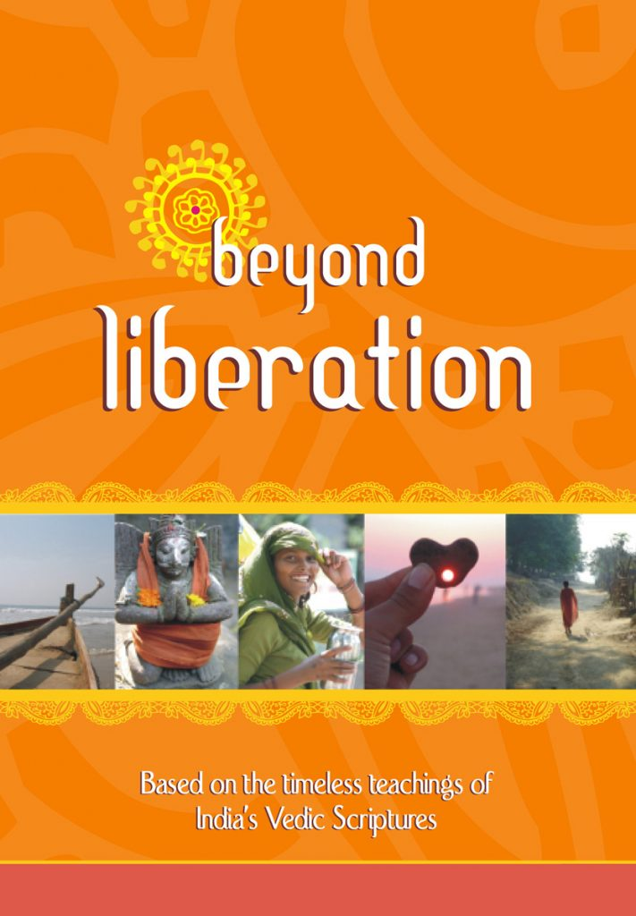 Beyond Liberation Image