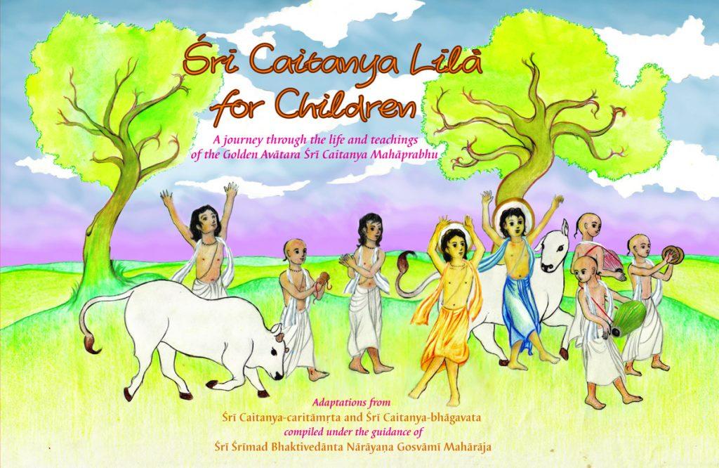 Sri Caitanya-lila for Children Image