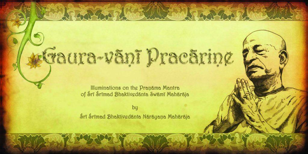 Gaura-vani Pracarine Image