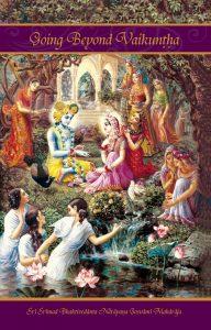 Going Beyond Vaikuntha Image