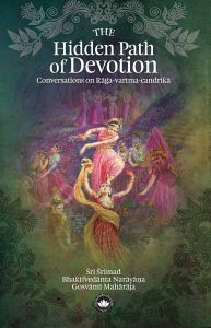 The Hidden Path of Devotion Image