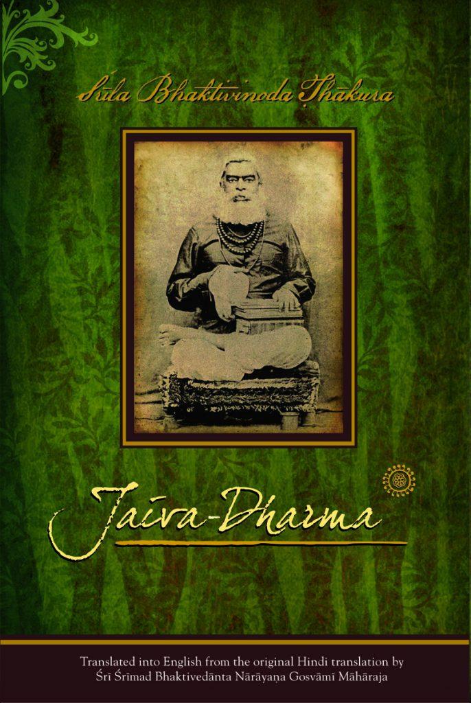 Jaiva-dharma Image