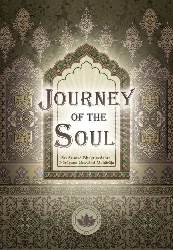 Journey of the Soul Image