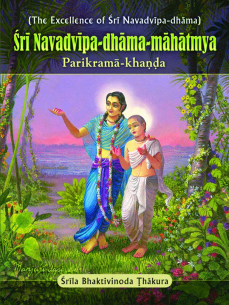 Sri Navadvipa-dhama-mahatmya Image