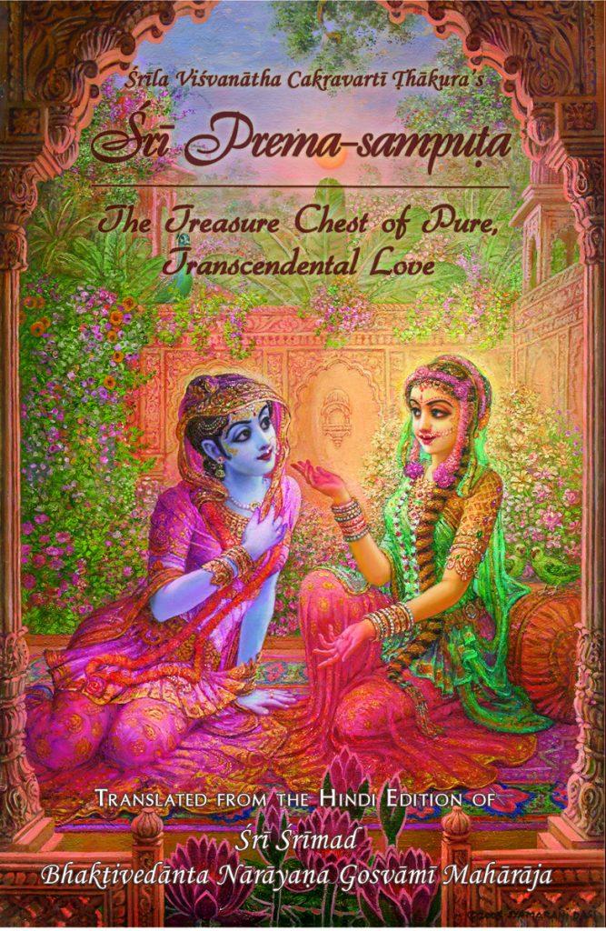 Sri Prema-samputa Image