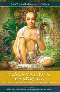 Raga-vartma-candrika, A moonbeam to illuminate the Path of Spontaneous Devotion Image