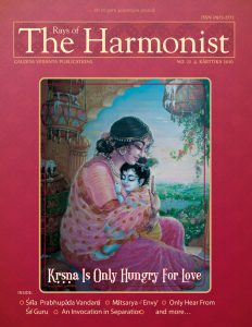 Rays of the harmonist 22 Image