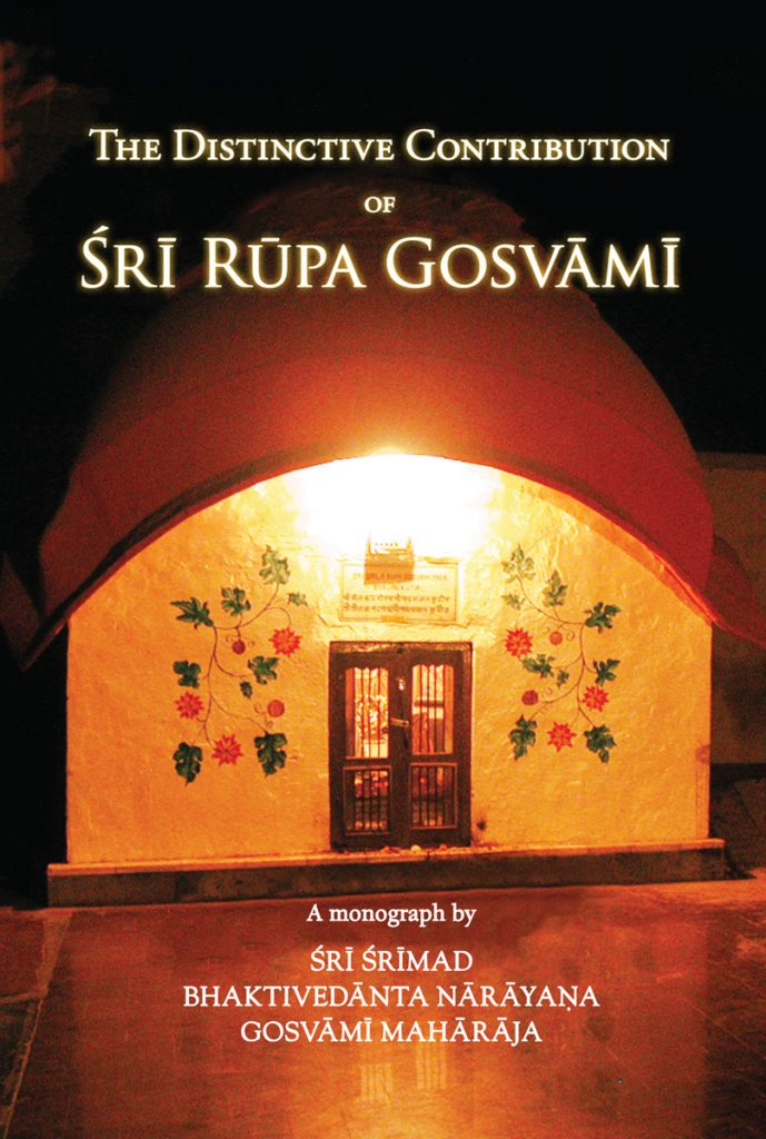 The Distinctive Contribution of Srila Rupa Gosvami Image