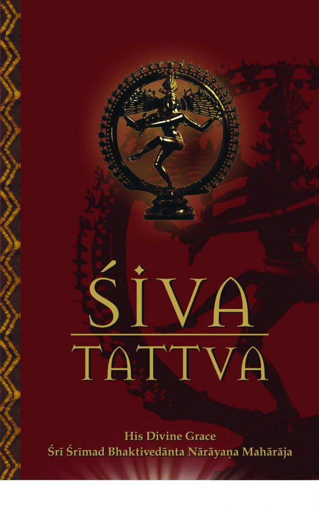 Siva-tattva Image