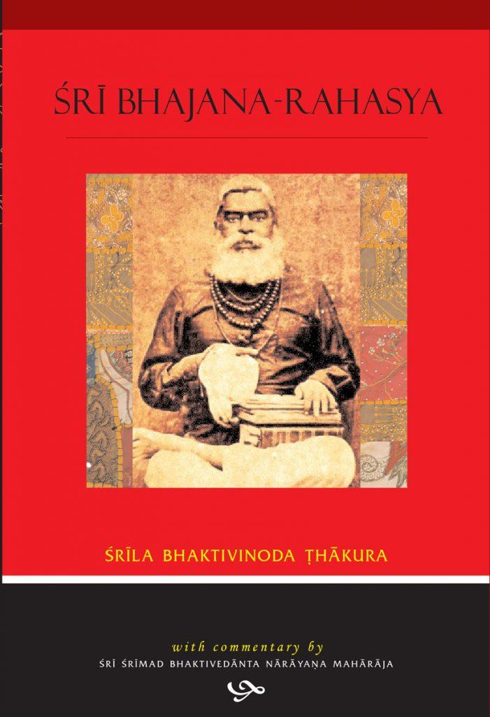 Sri Bhajana-rahasya Image