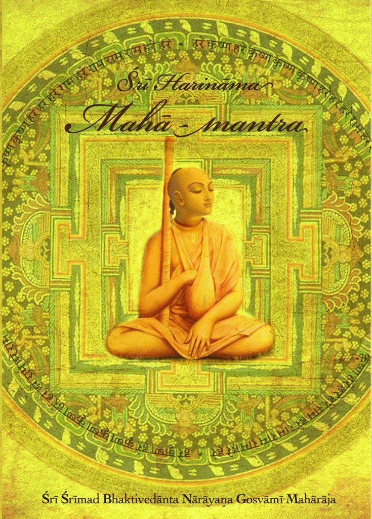 Harinama Maha-mantra Image