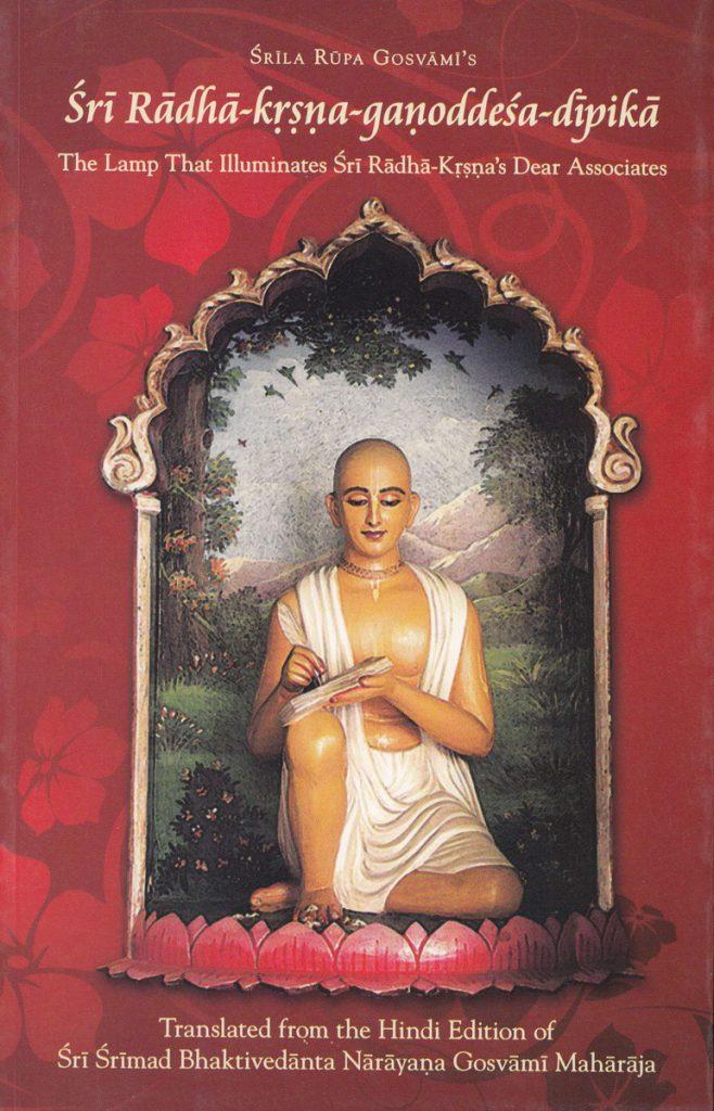 Sri Radha-krsna-ganoddesa-dipika Image