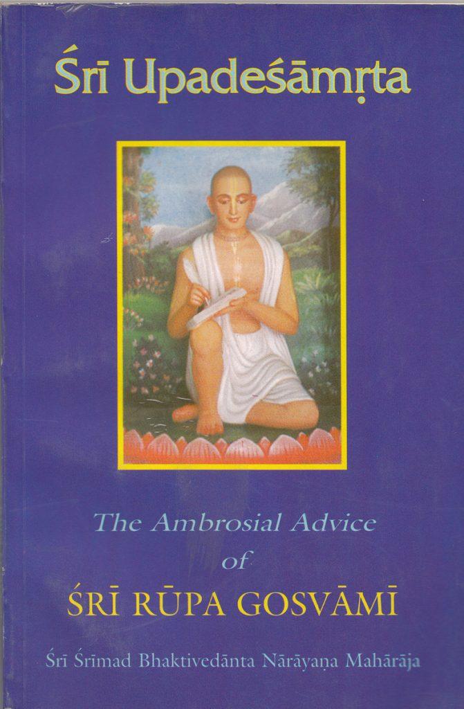 Sri Upadesamrta Image