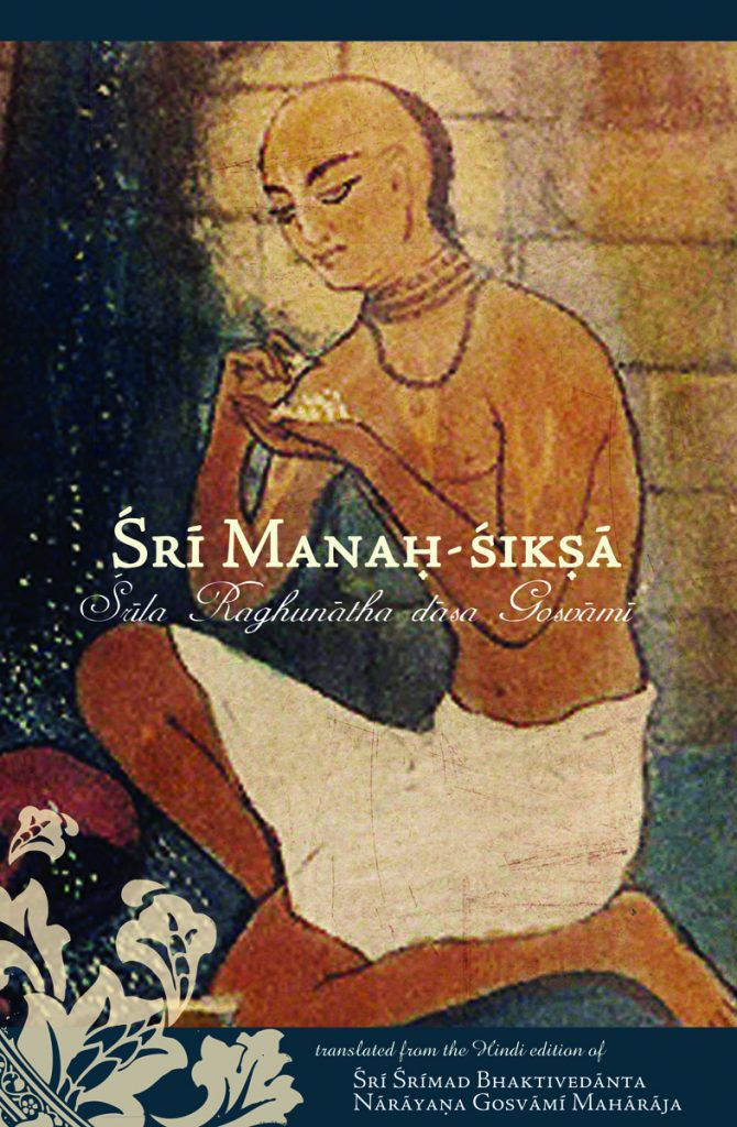 Sri Manaḥ-siksa Image