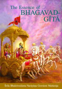 The Essence of Bhagavad-gita Image