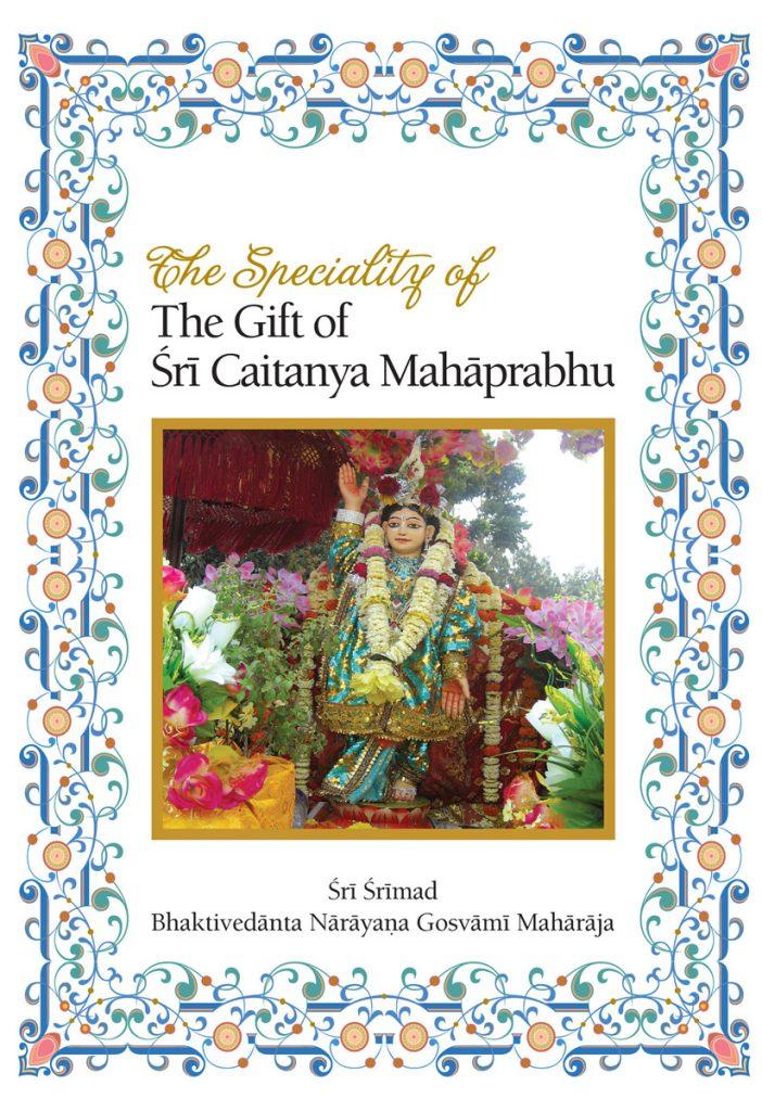 The Gift of Sri Caitanya Mahaprabhu Image