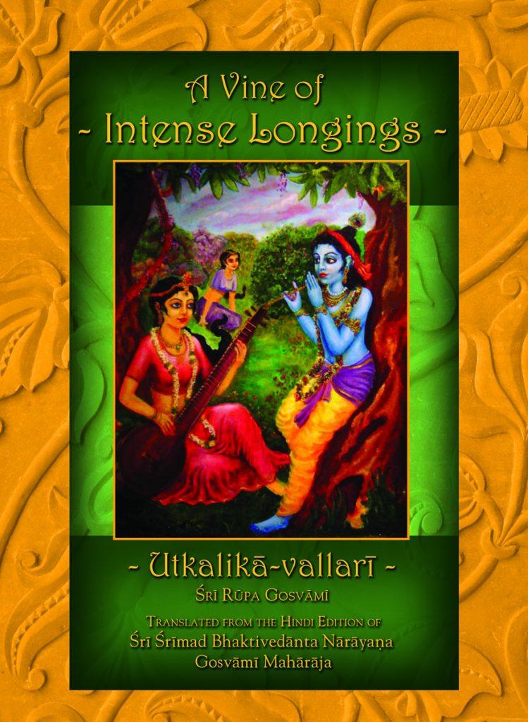 Utkalika-vallari – A Vine of Intense Longingsb Image