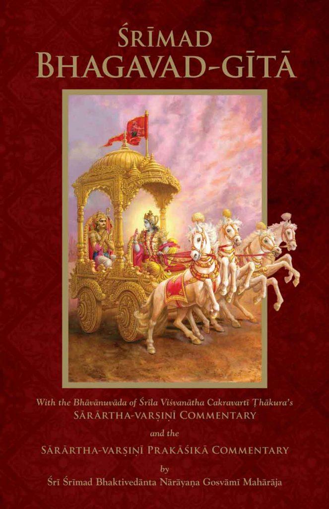 Srimad Bhagavad-gita Image