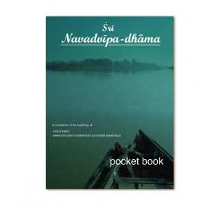 Sri Navadvipa-dhama, pocket guide Image