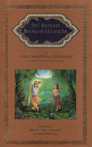 Sri Brhad-bhagavatamrta – Second Canto, Volume 1: Ascertaining the Glories of Sri Goloka Image