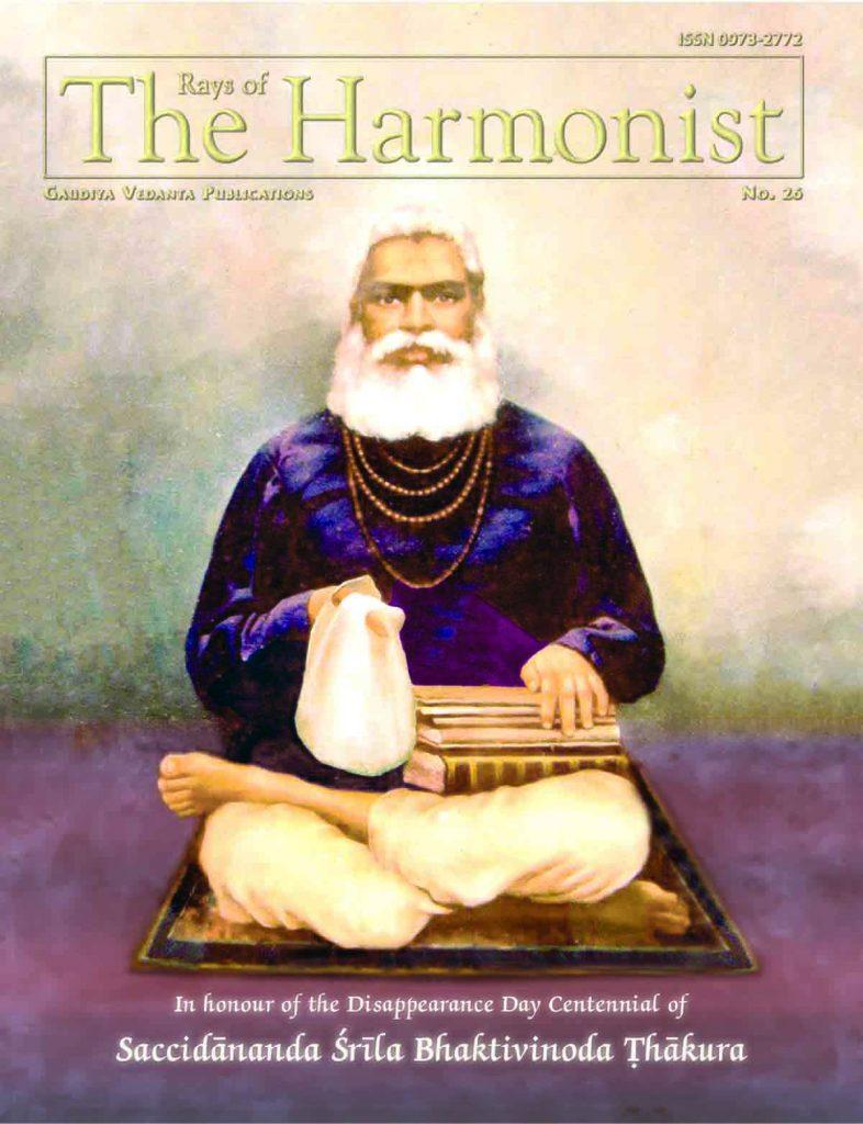 Rays of the Harmonist 26 Image