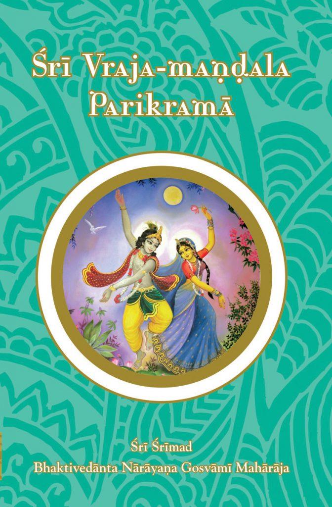 Sri Vraja-manḍala Parikrama Image