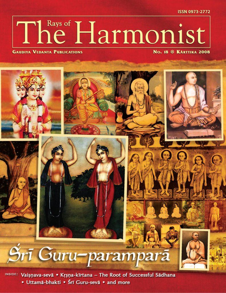 Rays of the Harmonist 18 Image