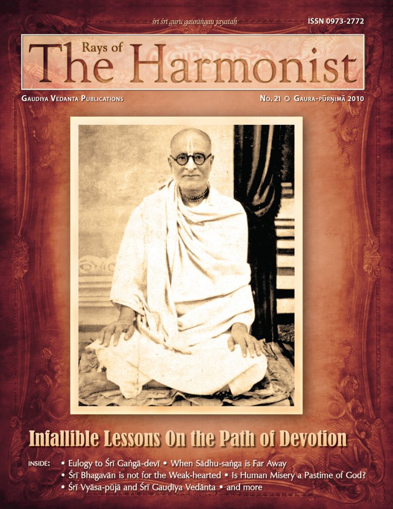 Rays of the Harmonist 21 Image