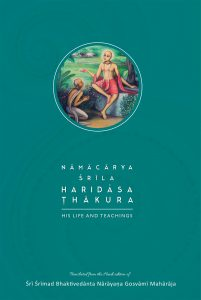Namacarya Srila Haridasa Thakura - His Life and Teachings Image